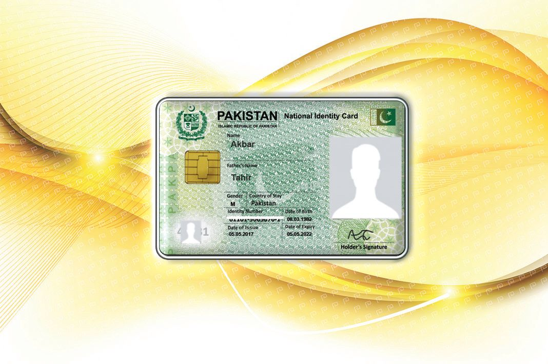 Apply for Duplicate CNIC (National Identity Card)