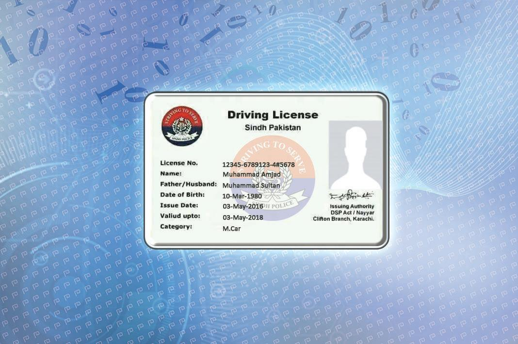 PakGuide.pk - Apply for Learning Driving License in Karachi