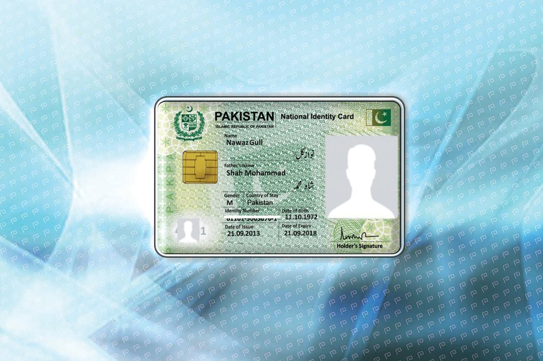Change of Name / Address on your CNIC