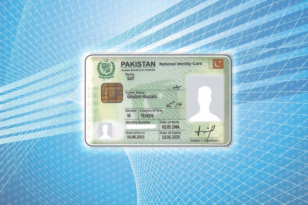 New NICOP (National Identity Card for Overseas Pakistanis)