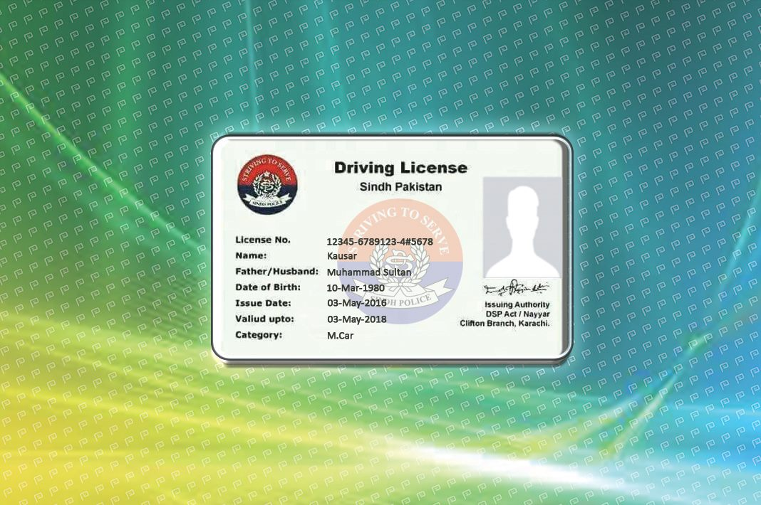Apply for New Driving License in Karachi