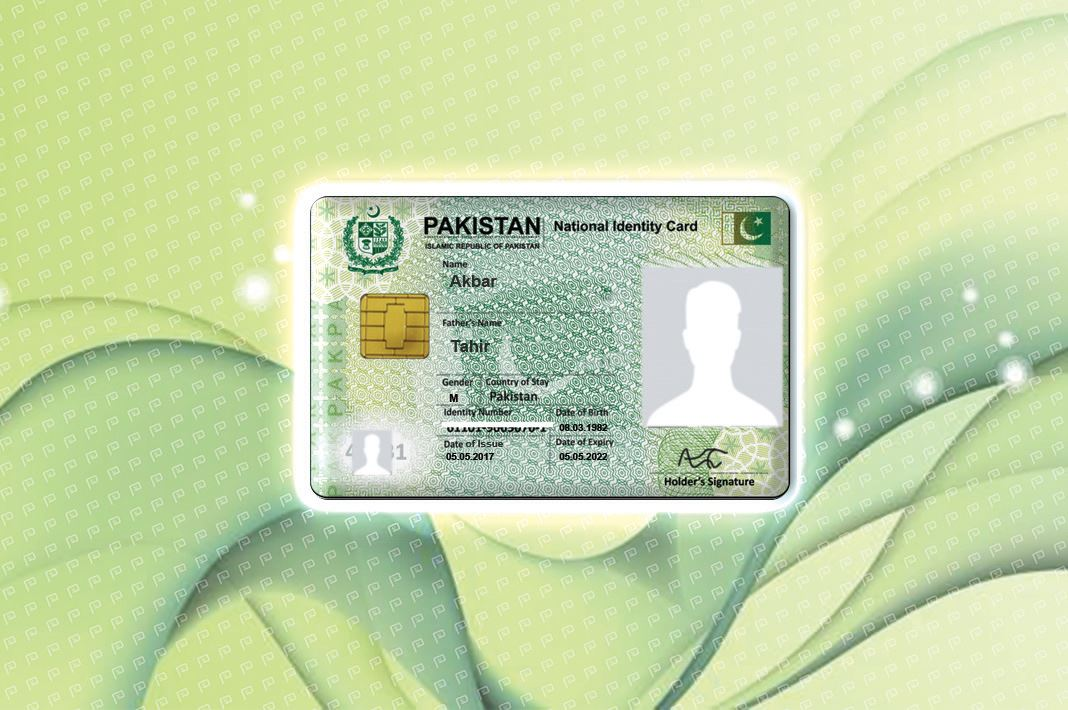 Apply for New CNIC (National Identity Card)