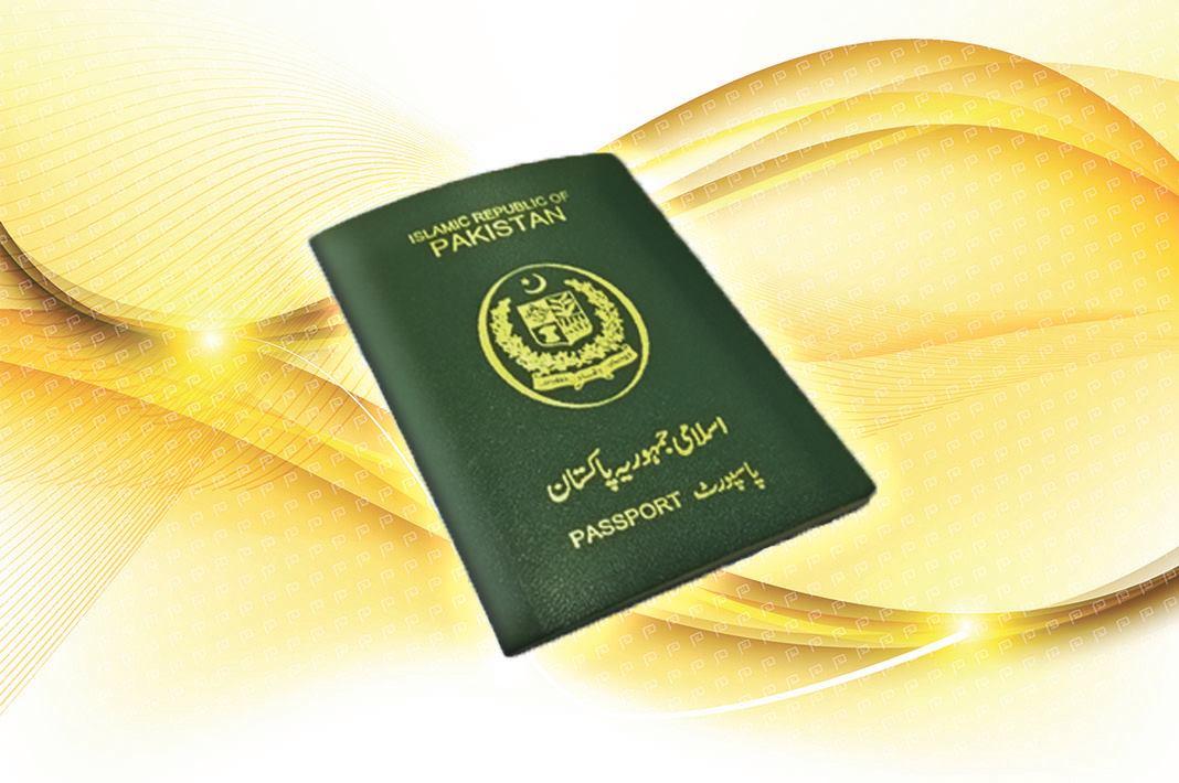 Apply for New Passport