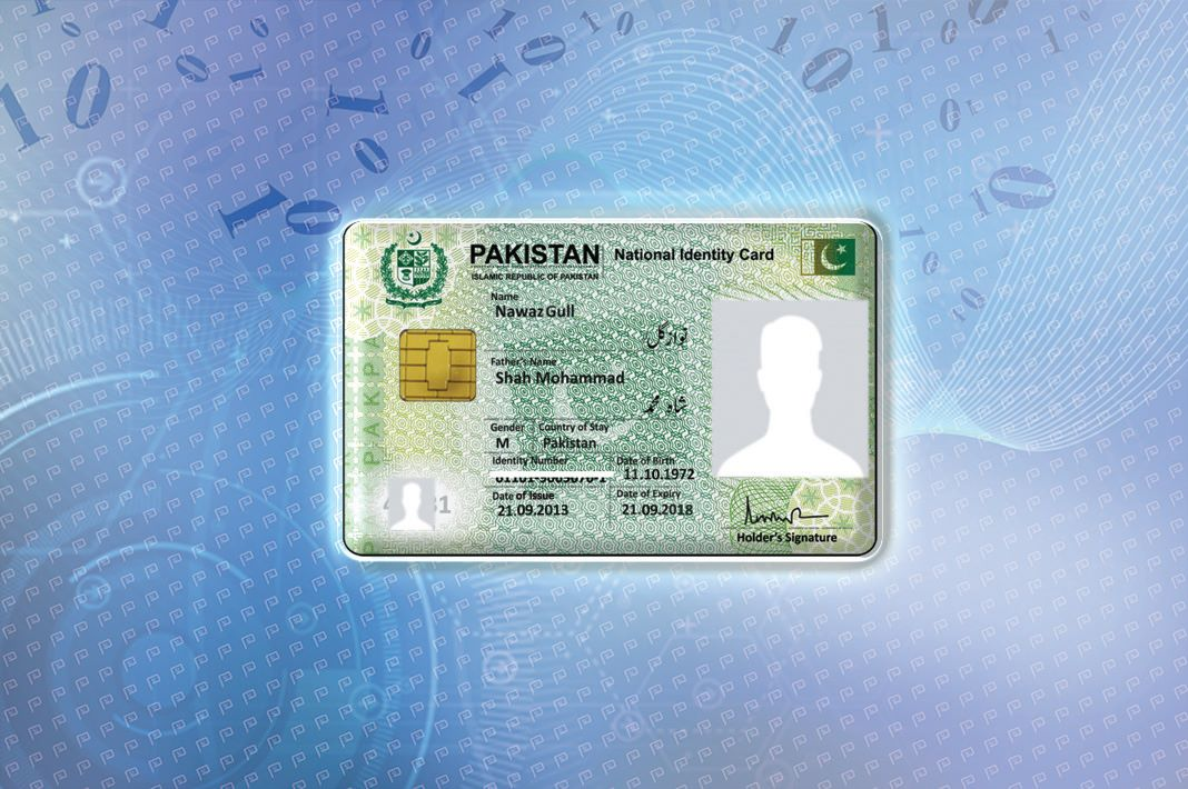 Renew your CNIC (National Identity Card)
