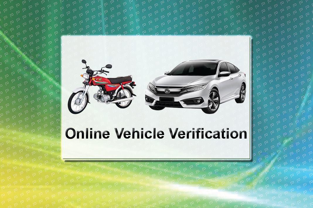 Online Vehicle Verification System in Pakistan
