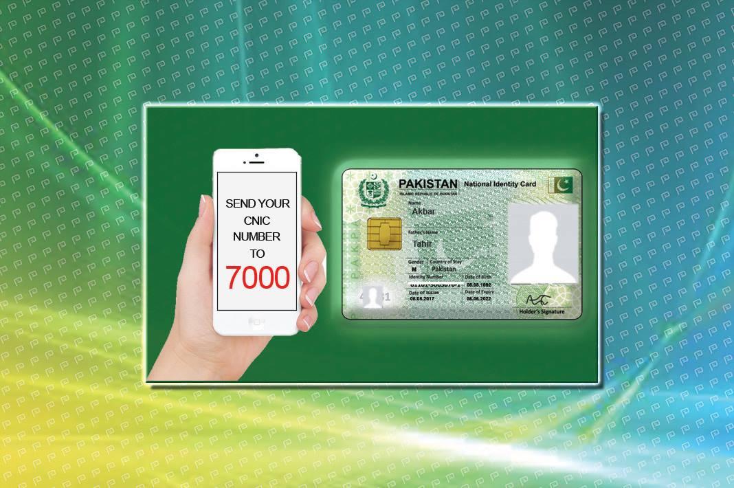Verify CNIC Name